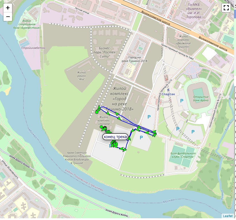 онлайн-мониторинг транспорта трекер М25